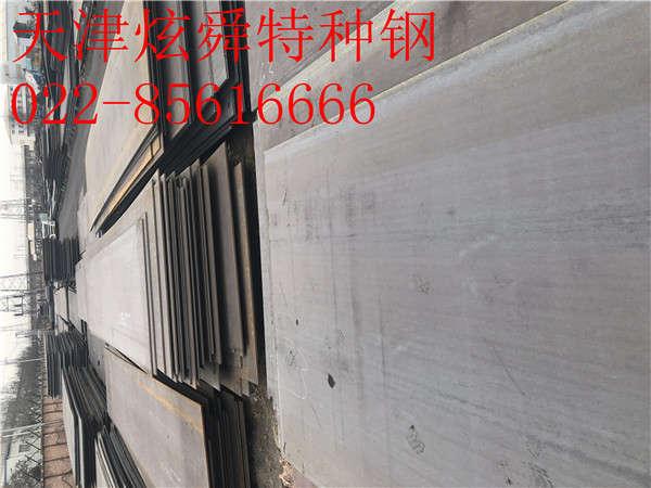 湖北省耐磨钢板:反倾销并非贸易报复而是属于正当的产业自卫耐磨板价格小幅下行。