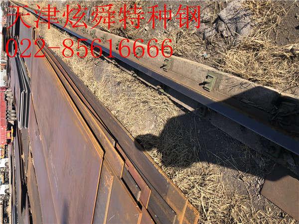 湖南省nm450耐磨钢板:各个渠道爆出来的库存数据都是大幅在增加耐磨板价格拉锯。