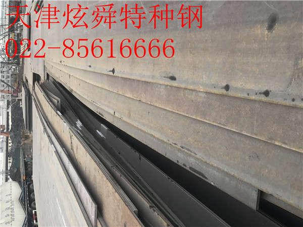 BHNM360耐磨板