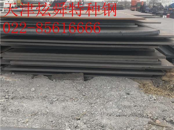 BHNM400耐磨板