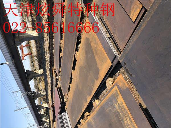 BHNM450耐磨板