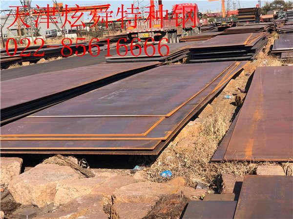 秦皇岛nm400耐磨钢板:市场表现也较为坚挺钢贸商拿货还算积极 耐磨板哪里卖