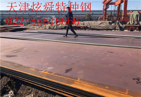内蒙古nm400耐磨钢板:下游采购存在明显的观望 库存下降不明显 耐磨板多少钱一吨