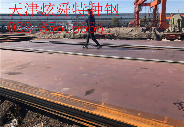 洛阳耐磨钢板:市场价格前低后高成交下午出现放量