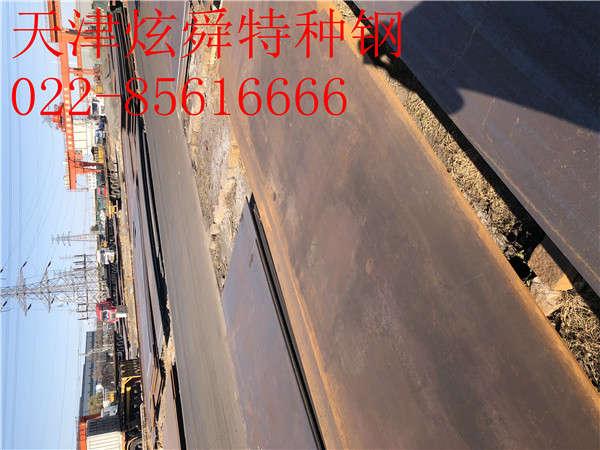 黑龙江省耐磨钢板: 价格底部支撑明显代理商目前观望情绪较重