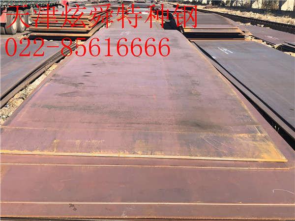江苏省国产耐磨板: 市场运行日趋见好价格会有上升的空间