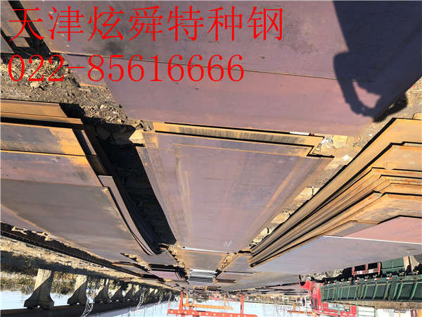 浙江省nm500耐磨板;价格上涨动力不足市场价格窄幅波动