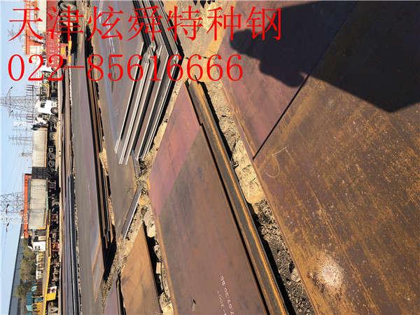 安徽省nm450耐磨板: 市场价格稳中有涨的概率大些