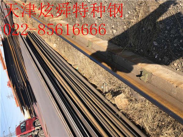 福建省nm400耐磨板: 短期拉涨不能继续出厂价格继续走低