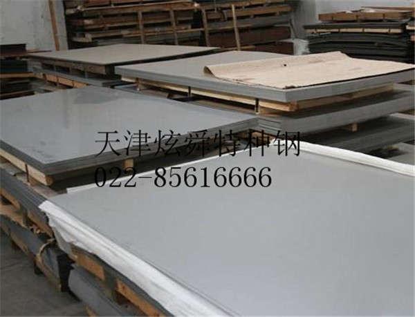 山东省nm500耐磨钢板; 终端需求将进一步释放价格短期会有上涨可能