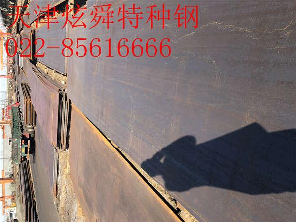 湖南省nm400耐磨钢板: 供应商一心出货价格萎靡下跌